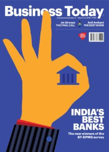 Business Today (India)